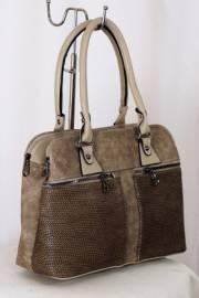 Дамска чанта в бежово 9153191