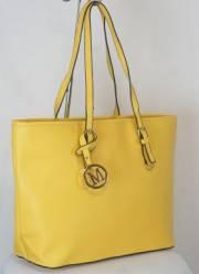 Дамска чанта в жълт цвят 9153759
