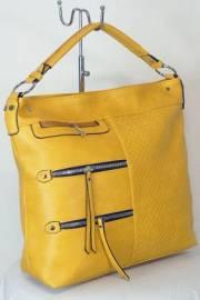 Дамска чанта цвят горчица 9153956